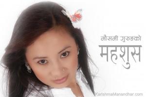 mahasush_album