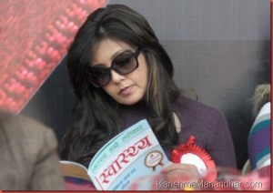 Karishma_reading_health_magazine