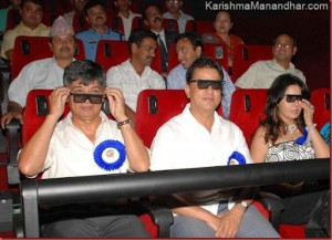 karishma_4d_movie_show_with_maha