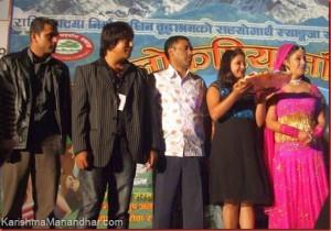 Palash Geeti album Bimochan Samaroha
