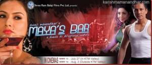 mayas_bar_poster