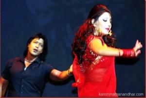 Karishma_rajesh_hamal_dance_Us
