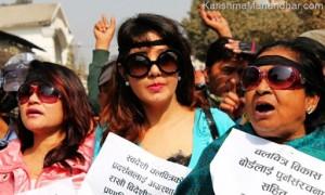 karishma_manandhar_protest_jan14