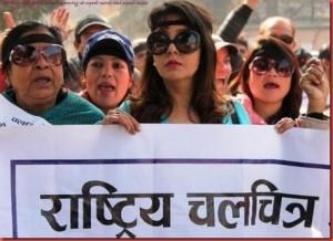 karishma in protest