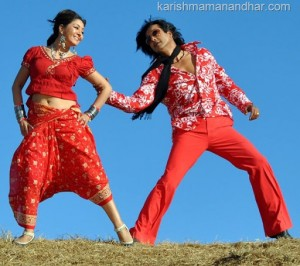 karishma manandhar and rajesh hamal dance in song